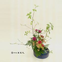 Soushinryu Ikebana
