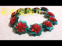 【折り紙】花の髪飾り - YouTube Origami Ring, Origami Wreath, Origami Flowers, Soutache Jewelry, Wreaths, Youtube, Crafts, Quilts, Rings