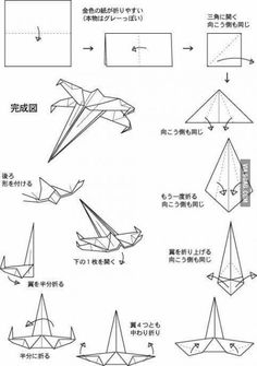 How to make a paper X-Wing. You're welcome!