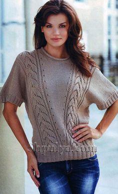 Бежевый пуловер с коротким рукавом, вязаный спицами