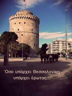 Θεσσαλονίκη Greek Beauty, Good Morning Funny, Thessaloniki, Greek Quotes, Macedonia, Greece Travel, Places To Visit, Tower, Vacation