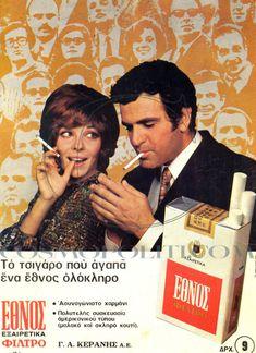 λιβανου 1970 Vintage Advertising Posters, Old Advertisements, Vintage Ads, Vintage Posters, Vintage Cigarette Ads, Poster Ads, Retro Ads, Old Ads, Virginia Slims