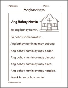 Filipino worksheets for Grade 1 Archives - Samut-samot Grade 1 Reading Worksheets, Reading Comprehension Grade 1, Reading Passages, Free Printable Worksheets, Kindergarten Worksheets, Tagalog Words, Kindergarten Reading, Reading Material, Reading Test