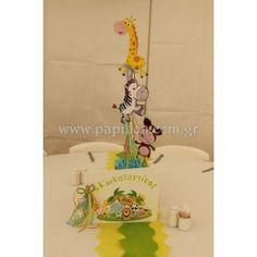 Safari decoration centerpiece
