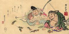 大黒天 だいこくてん 恵比寿 えびす Ebisu Daikokuten 河鍋 暁斎 かわなべ きょうさい Kawanabe Kyousai