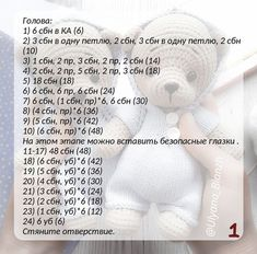 Best 11 Awesome Amigurumi Crochet Pattern Handicraft Ideas Part amigurumi patterns free; Crochet Teddy Bear Pattern, Crochet Rabbit, Crochet Amigurumi Free Patterns, Crochet Bear, Crochet Patterns Amigurumi, Amigurumi Doll, Crochet Dolls, Crochet Animals, Scarf Crochet