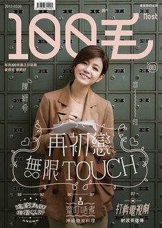 100毛 #poster #typography #design