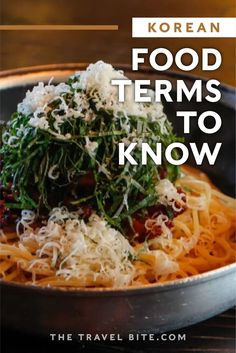 Korean Food Terms to know before you travel for the best food adventures! #korea #food #definitions Food Terms, Visit Seoul, Food Tasting, Korean Food, Foodie Travel, Cooking Tips, South Korea, Good Food, Key