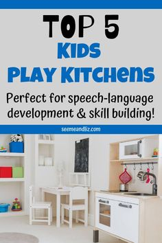 Many kids activities are packed with learning opportunities. Click to find out how a kids play kitchen can help your child's speech language development as well as skill building in other areas all through play! #LearningThroughPlay #KidsToys #KidsActivities #GiftsForKids