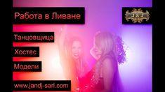 Вакансии в ночном клубе перми мужские клубы омск