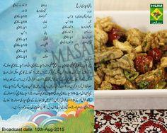 Balti Achari Murgh Shireen Anwar Recipe in Urdu