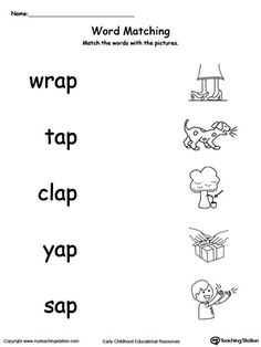 AP Word Family Picture Match: Provide your child with experience in identifying words ending in –AP by matching the words with each picture.
