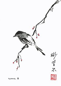 Chinese Brush Painting Painting - Winter Tolerance by Bill SearleYou can find Chinese art and more on our website.Chinese Brush Painting Painting - Winter Tolerance by Bill Searle Japanese Ink Painting, Sumi E Painting, Chinese Landscape Painting, Chinese Painting, Japanese Watercolor, Vogel Illustration, Botanical Illustration, Transférer Des Photos, Chinese Drawings