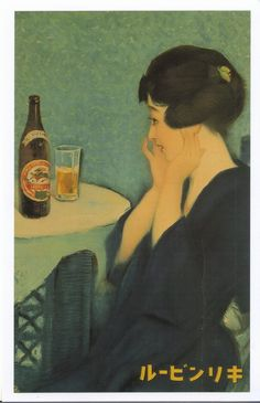 "Tada Hokuu 多田北烏 (1889-1948)Kirin Beer キリンビール ""Shy woman""advertising poster - Japan - 1930s"