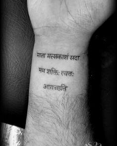 Sanskrit Mantra, Sanskrit Tattoo, Tatoo Designs, Mehndi Designs, Mantra Tattoo, Tattoo Quotes, Hindi Tattoo, Father Tattoos, Yoga Tattoos