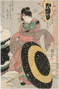 By Request, a Parody of Visiting Komachi (Ôju mitate Kayoi), from the series Seven Komachi (Nana Komachi) 「七小町」 「応需見立かよひ」 Japanese Edo period Artist Utagawa Kunisada I (Toyokuni III) (Japanese, Japan Painting, European Paintings, Japanese Prints, Japan Art, Chinese Painting, Gravure, Japanese Culture, Woodblock Print, Illustrations