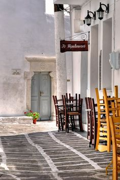Naoussa, Paros / Νάουσα, Πάρος