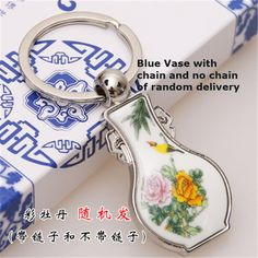 Keychain Chaveiro Key Chain Llaveros Holder Ring Porte Clef Chains Christmas Gifts Anahtarlik Sleutelhanger Llavero China crafts