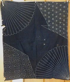 "Japan Sashiko Textile BORO Indigo Navy Cotton Furoshiki Fabric 56""x 49"""