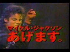 マイケル・ジャクソンあげます。 Michael Jackson PEPSI CM - YouTube
