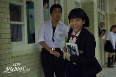These Dramatic Days - An Asian Drama and Music Blog: Our Times 我的少女時代 Film Review
