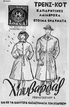 Rain coat For Women Trench - Rain coat Street Style - Rain coat Vintage - - Yellow Rain coat Aesthetic - Vintage Advertising Posters, Vintage Advertisements, Vintage Ads, Vintage Posters, Raincoat Outfit, Mens Raincoat, Stylish Raincoats, Raincoats For Women, Kids Patterns