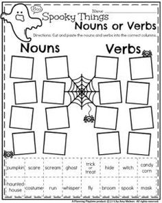 First Grade Worksheets for October - Spooky Things Nouns and Verbs.