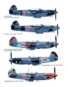 Airplanes, World War, Camouflage, Air Force, Aircraft, World War Two, Paper, Military Aircraft, Fighter Jets