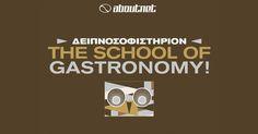 Η Σχολή Γαστρονομίας του ομίλου εστίασης Δειπνοσοφιστήριον διαθέτει πλέον #website από την #aboutnet το οποίο μπορείτε να επισκεφθείτε στο www.schoolofgastronomy.gr