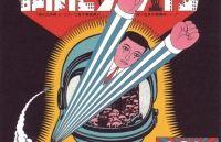 Los Posters psicodélicos y el diseño gráfico del japonés Tadanori Yokoo - http://www.cleardata.com.ar/inspiracion-web/los-posters-psicodelicos-y-el-diseno-grafico-del-japones-tadanori-yokoo.html
