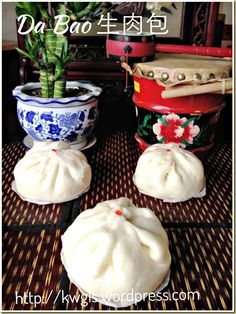 Another Extra Large Chinese Steamed Buns– Dabao or Pork Bun (大包/生肉包) - Guai Shu Shu Steam Buns Recipe, Bun Recipe, Sally's Kitchen, Chinese Bun, Custard Buns, Steamed Pork Buns, Siopao, Chinese Cooking Wine, Cupcake In A Cup