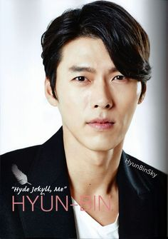 If you would like your photo removed or credited, please contact me. Hyun Bin, Secret Garden Drama, Namgoong Min, Tv Series 2013, Soul Songs, Asian Men Hairstyle, Ha Ji Won, Jung So Min, Korean Entertainment