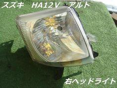 スズキ HA12V アルト 右ヘッドライト 【中古】【楽天市場】