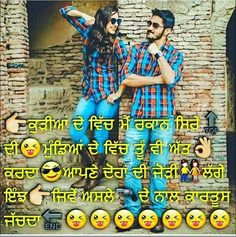 me and Ronin Status Quotes, Sad Quotes, Hindi Quotes, Quotations, Love Quotes, Attitude Status, Attitude Quotes, Desi Love, Nyc Pics