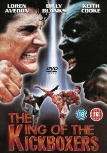 Shop for No Retreat, No Surrender 4 - The King Of The Kickboxers [dvd]. Starting from Choose from the 3 best options & compare live & historic dvd prices. 1990 Movies, Cinema Movies, Sci Fi Movies, Action Movies, Private Teacher, Martial Arts Movies, Tough Guy, Dvd, Vintage Movies