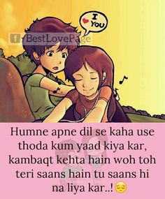 "Shayariii... [ ""Meri pahli mohabbat..."" ""Kambakht dil...."" ""Mr.khan"" ] # # #Hindi #1 # #Not #Shayari # #Not #Quotes # #Wali #Shayari # #Heer #Shayari # #Girl'S #Dpz # #Muslim #Girl'S # #Happy #Quotesss # #Yeh #Hai http://ift.tt/2ldX0lH"