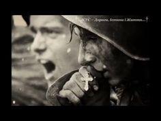 Українські народні пісні - Молитва / Traditional Ukrainian folk songs