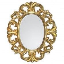 Barokové zrkadlá - Moderné zrkadlá, dizajnové stoly a stoličky - Glamour Design.eu Home Living, Glamour, Mirror, Furniture, Home Decor, Decoration Home, Room Decor, Mirrors, Home Furnishings