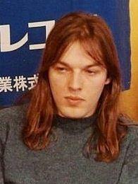 David in Japan