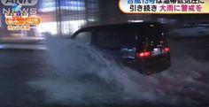 Com a intensa chuva e trovoadas, a Agência de Meteorologia do Japão emitiu…