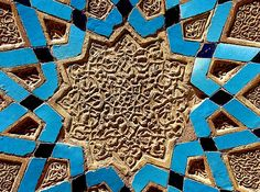 553 fantastiche immagini su persia ceramica mosaica e piastrelle