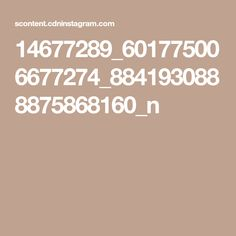14677289_601775006677274_8841930888875868160_n Burgundy Hair Ombre, Ombre Hair, Hair Goals Color