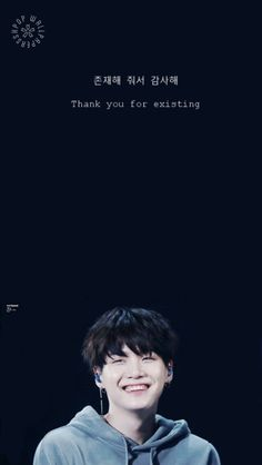 wonhope — kpop-wallpaperss: BTS - Suga I love yoongi so much Bts Suga, Bts Aegyo, Baekhyun, Min Yoongi Wallpaper, Bts Wallpaper, Iphone Bleu, Pop Lyrics, Bts Qoutes, Min Yoonji