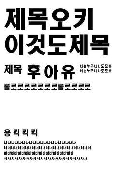 t212_KW_홍지우_w09_06
