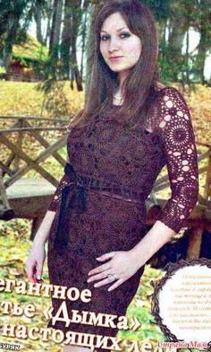 . Женственное и элегантное платье ДЫМКА.