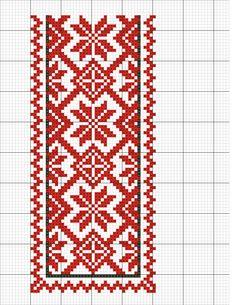 Cross Stitch Bookmarks, Cross Stitch Borders, Cross Stitch Charts, Cross Stitch Designs, Cross Stitching, Cross Stitch Patterns, Crochet Quilt, Tapestry Crochet, Filet Crochet