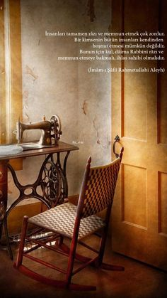 Islamic Art, Sweet Home, Home Decor, Decoration Home, House Beautiful, Room Decor, Home Interior Design, Home Decoration, Interior Design