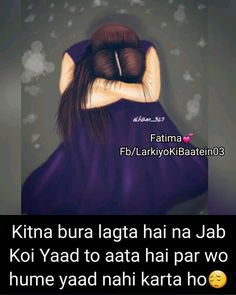 Hm bura to bohut lagta hai but kar bhi kya sakte hai.wo dikh jta h kafi h utna.or wo ab sirf 2 3 mnths hi dikhege.uske bad nhi na fir kya kru me😔😔😢😢😢😢😢😢 Lovers Quotes, Bae Quotes, True Love Quotes, Hindi Quotes, Famous Quotes, Broken Heart Status, Broken Soul, Broken Heart Quotes, Love Hurts