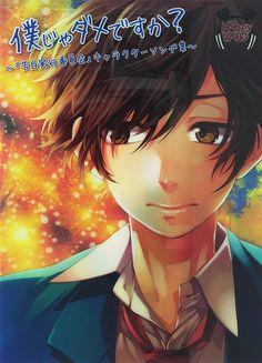 Amazon.co.jp: HoneyWorks : 僕じゃダメですか?~「告白実行委員会」キャラクターソング集~(初回生産限定盤)(CD+DVD+コミック) - ミュージック