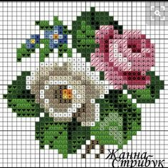 This Pin was discovered by Nat Cross Stitch Pillow, Cross Stitch Cards, Beaded Cross Stitch, Simple Cross Stitch, Cross Stitch Rose, Cross Stitch Flowers, Modern Cross Stitch, Cross Stitch Designs, Cross Stitching